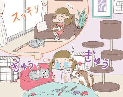 イラスト/日暮ろこ子