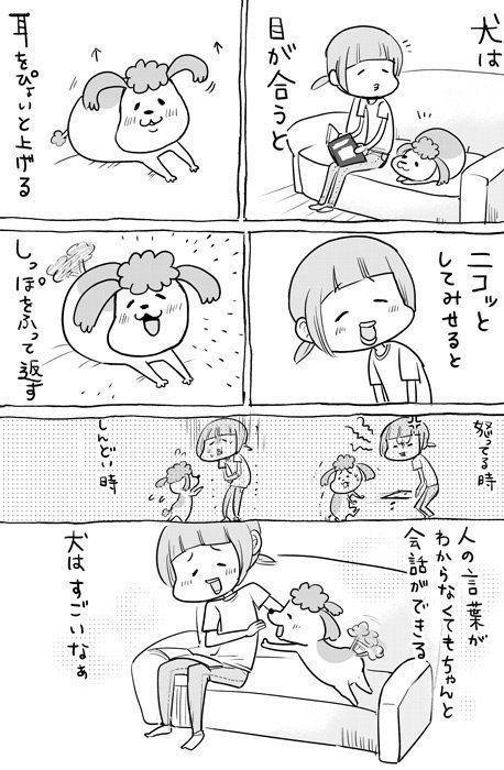 ©松本ひで吉/講談社