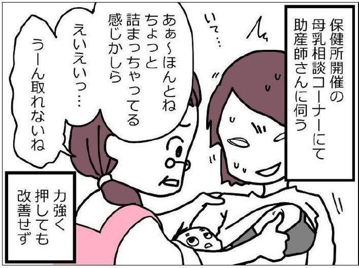 発熱 乳腺 炎