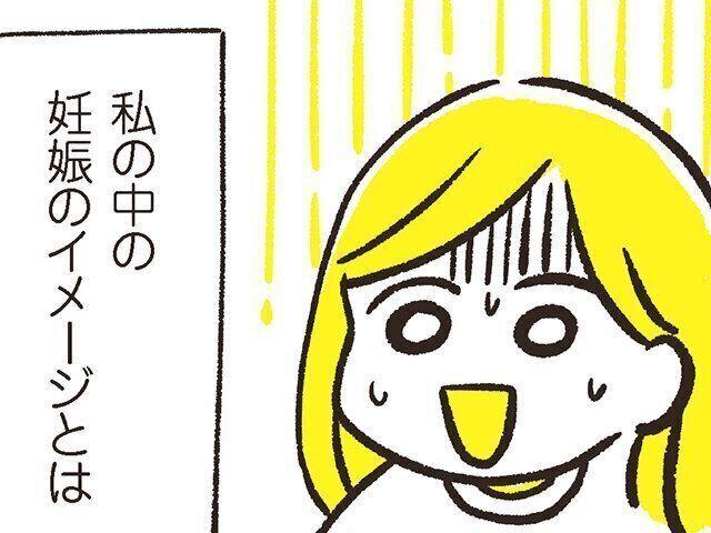 chiikoさんインタビュー 妊娠・出産体験談 妊娠超初期症状