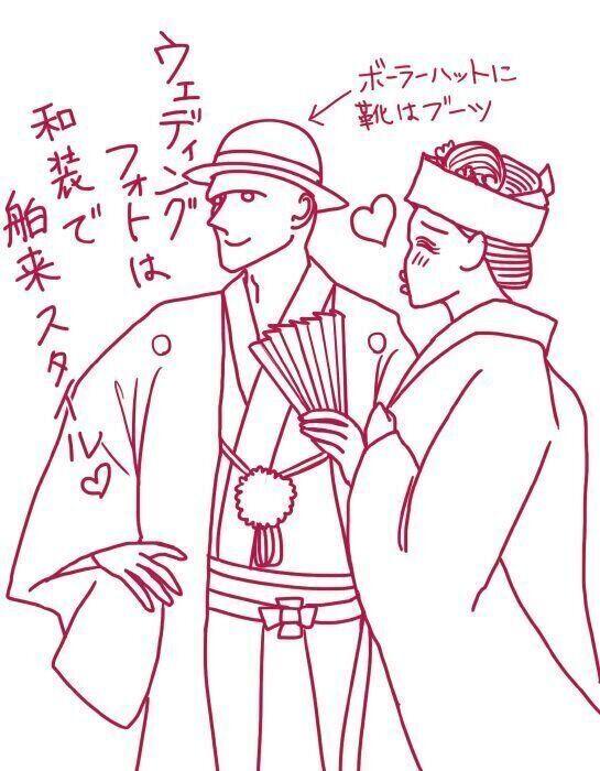 駒井さん妊活ヒストリー「入籍」