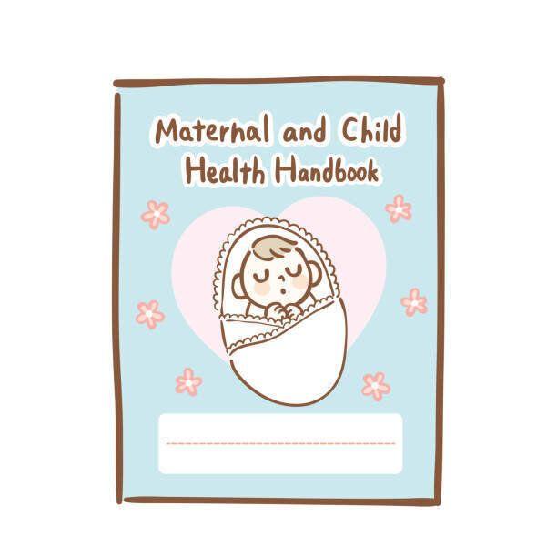 母子健康ハンドブック