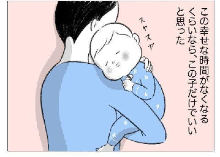 私がふたりめを欲しいとおもった瞬間 【ケイコモエナのスイス妊娠日記「もしかしてふたりめ不妊!?」#1】