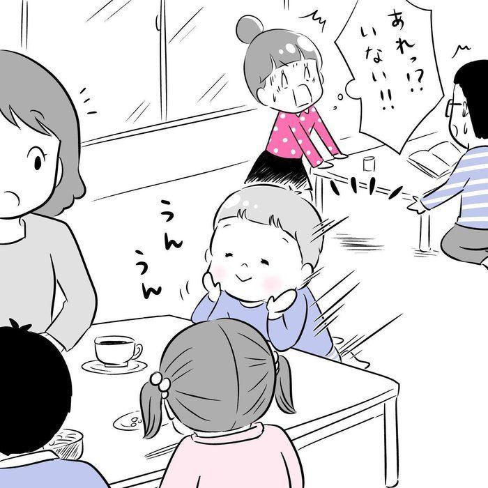 いつになったら楽になる!?子連れ外食【夫婦のじかん大貫さんの「ママ芸人日記」#37】