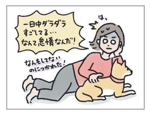 妊娠 後期 疲れ やすい 妊娠中の疲れやすさについて - Pampers-JP-JA