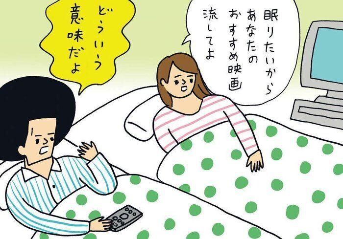 妊婦後期になったら、寝つきが悪くなった…妊婦の悩みに産科医の回答は?