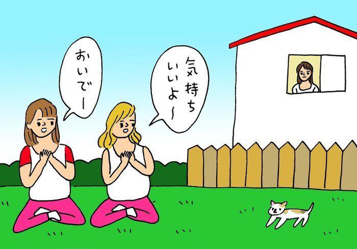 産科医・北島米夫の「ニンプのお悩み相談室」妊娠中だけど全然、幸せじゃない
